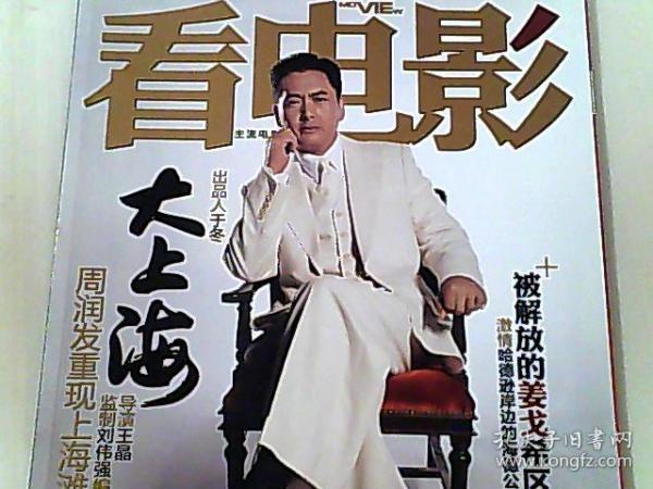 ���靛奖2012骞寸��22��