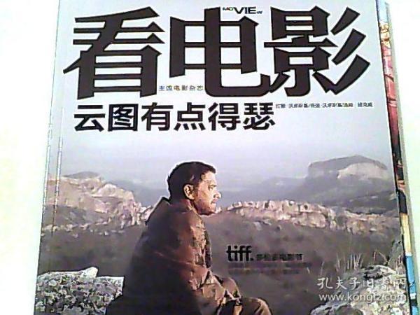 ���靛奖2012骞寸��19��