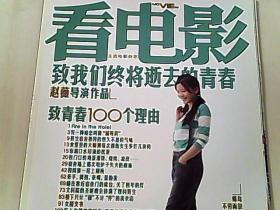 ���靛奖2013骞寸��8��
