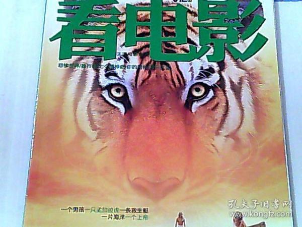 ���靛奖2012骞寸��20�� �荤��528��