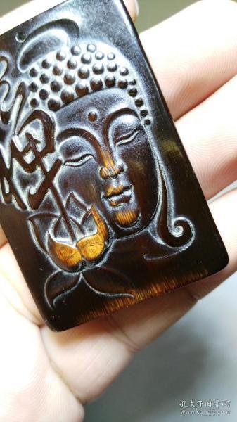 下乡收的老货【旧物换钱】禅字高浮雕 心中有佛 藏传牦牛角牌