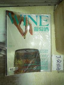 葡萄酒  2013 11  未拆封