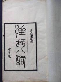 绋�瑙�锛� ��瀹跺��浣�锛�娓���缁�浜���浜�骞达�1896锛��卞�璇告���宄�瀹����绘�����剁�磋����涓��� 涓��戒���  寮���瀹��� 绾哥�藉�ㄦ�