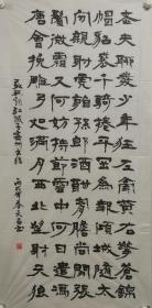 姚天昌:江苏省书法家协会会员