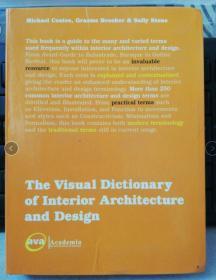 正版(软精装) :The Visual Dictionary of Interior Architecture and Design     Ava Publishing