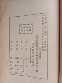 唐宋帝国与运河