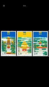 2007-12 清皇陵邮票