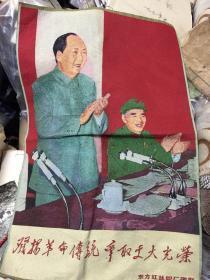 江西收购早期织画:毛主席和林彪,发扬革命传统 争取更大光荣,中国杭州东方红丝织厂敬织.规格60x40