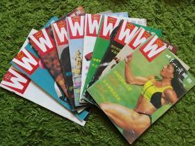 世界知识画报1988年2-10、12(十本)