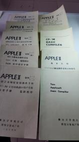 APPLE II资料 1-12 (共9本)