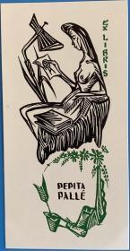 捷克木刻套色藏书票看书的女子
