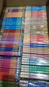 古龙作品集86册