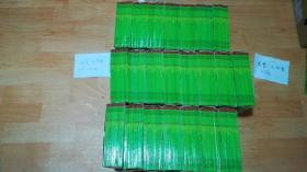 典范英语 新版7(18册全)有盒 无光盘 85品   盒品低