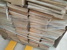 旧期刊 老杂志约2000斤 【合售 物流费到付】