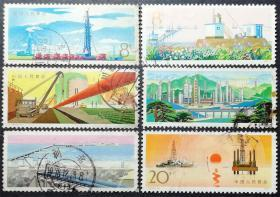 T19 石油工业信销上品6全(T19信销邮票)T19邮票6-123456