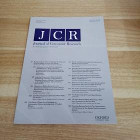 《JCR  Journal of Consumer Research》