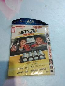电影 出租车女王  光盘 DVD 1张