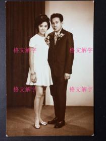 老照片 美女订婚照 非常漂亮 很有质感 相纸厚 手感好