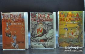 THE DEER AND THE CAULDRON-1,2,3 鹿鼎记  牛津英文原版 毛边本(上中下三册   品近全新)