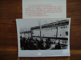 老照片:【※1974年,山东曲阜县,孔府门前的批林批孔大字报 ※】