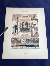 1896年装饰类原创版画《网球 划艇 滑雪》43.6*34.3厘米