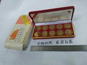 中华人民共和国十大元帅纪念章