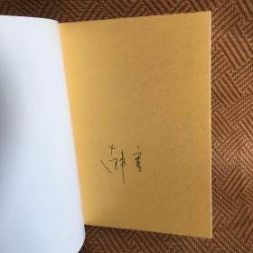 儿子韩寒(韩寒签名)