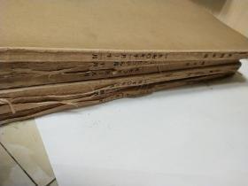 光明日报1970年1-12全,全年6册合订本.大量毛泽东林彪合影.