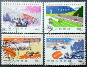 T22 普及大寨县 信销4全近上品(T22信销邮票)T22邮票2