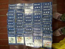 三国演义珍藏本(大型连环画 全套共60册) 1996年印刷!本套书只57本!差三本