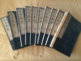 大日本史  九十二卷  线装十册  川角文库藏品  明治三十三年出版  (孔网最低价)