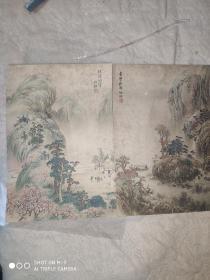 民国时期8开胡伯翔画2张合售(保真)
