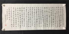 日本回流字画 1020    包邮