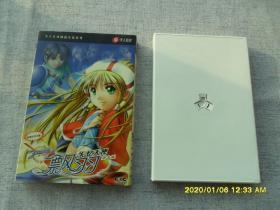 飘羽 失忆天使 1CD 中文版 游戏光盘