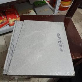 宁波市地图集。上中下三册全合售