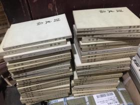 清史稿 (全四十八册)   私藏  1976年1版1印   48本合让1400元