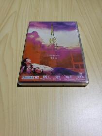 青蛇dvd