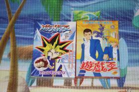 游戏王(2盒VCD光碟 )包邮