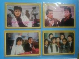 1986年电视剧《上海滩》画页4张