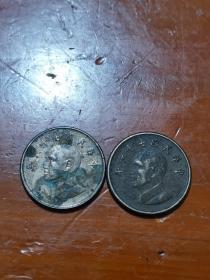 中华民国七十一年和七十六年一元硬币,品相如图,保真,看好再拍,非假不退