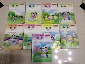 80年代老课本九年义务教育六年制小学教科书(数学)2 3 4 5 7 9 10 11 12 九本合售