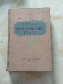 ЮАГЕЛЛЕРИНСТРУМЕНТАЛЬНЫЕСТ俄文