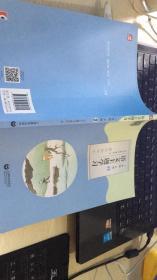 语文主题学习 一年级 上册 雪花的快乐 上海教育出版社