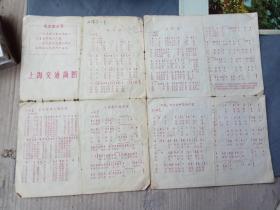 上海交通简图 带语录