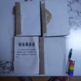 辽宁青年(1977年3――24)(1978年1――24(1984年1――24))(1985年1――24)合订本无硬壳