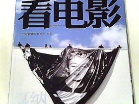 ���靛奖 2012骞寸��11��
