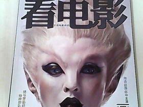 ���靛奖2012骞寸��10��