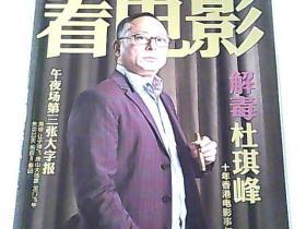 ���靛奖 2013骞寸��3��