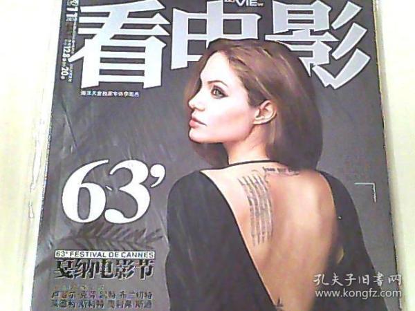 ���靛奖 2010骞寸��11��