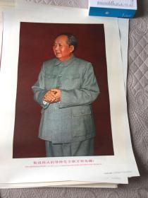 敬祝伟大的导师毛主席万寿无疆!
